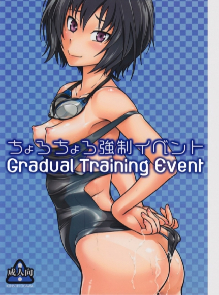 Gradual Training Event