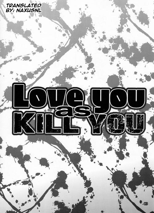 Love you as Kill you - Photo #2