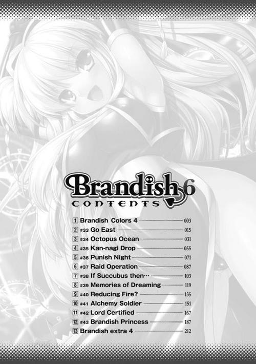 ARUTO Seneka - Brandish Vol. 6 - Photo #20