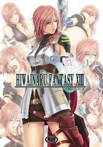 Final Fantasy porno Comic