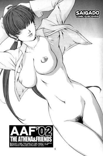 Athena and friends hentai