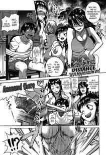 Distance Hentai Manga