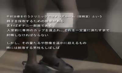Umemaro3D Volume13