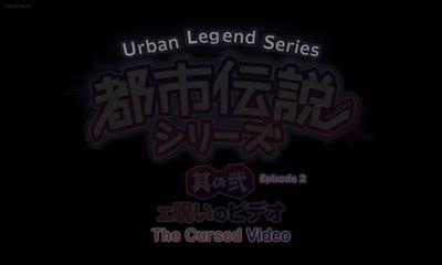 [KRU] Toshi Densetsu Series 2