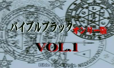 Bible Black - Only - Episode 1 - English
