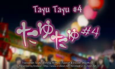 Tayu Tayu 04