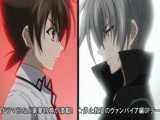 Season 2 - High School DxD - Episode 11 - English