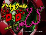 Season 2 - High School DxD - Episode 12 - English