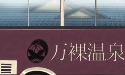 Futabu 2! - Episode 1 [RAW]